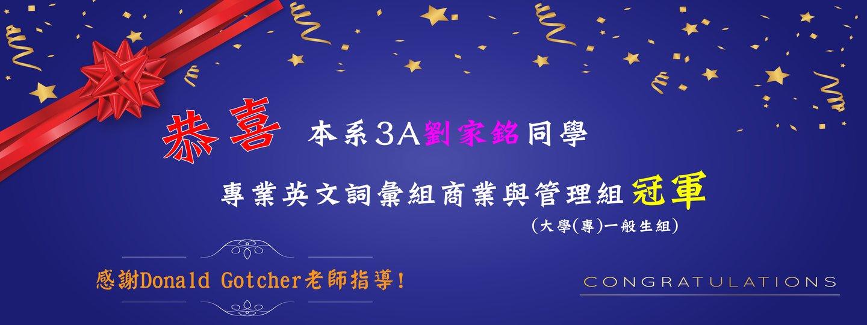 劉家銘_工作區域 1 (1)