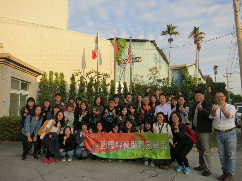 隆昌集團、香港商宇彌公司、金瑞瑩公司參訪