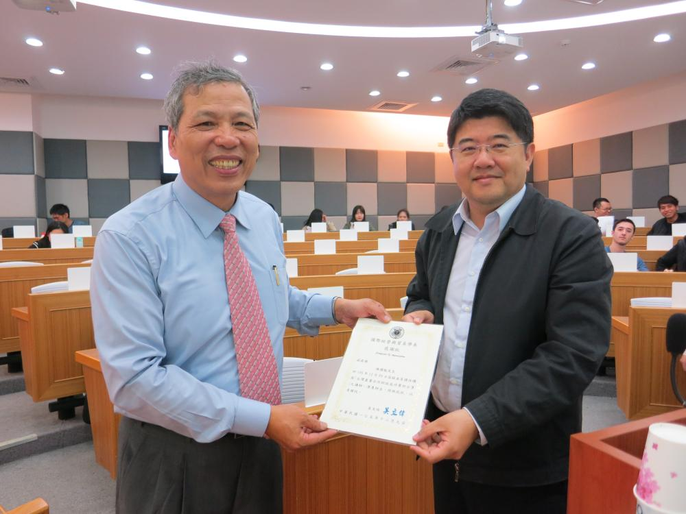 台灣產業合作綜效成功案例分享
