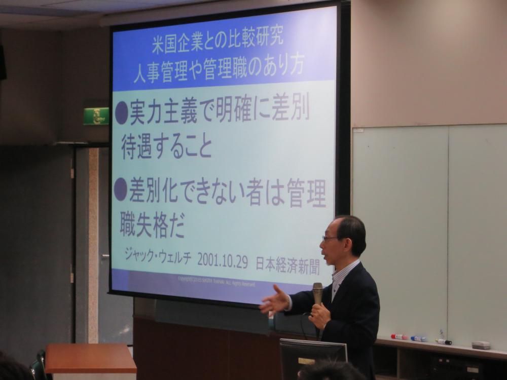 日本、中國、美國企業人事制度比較研究