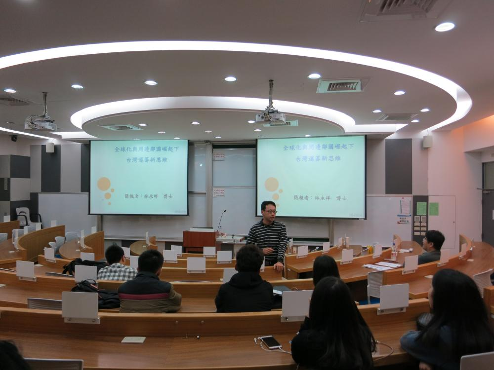 全球化與周邊鄰國崛起下台灣運籌新思維