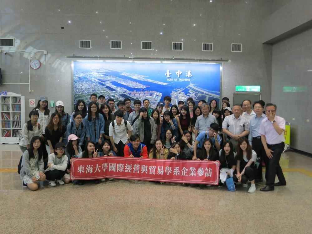 台中港企業參訪