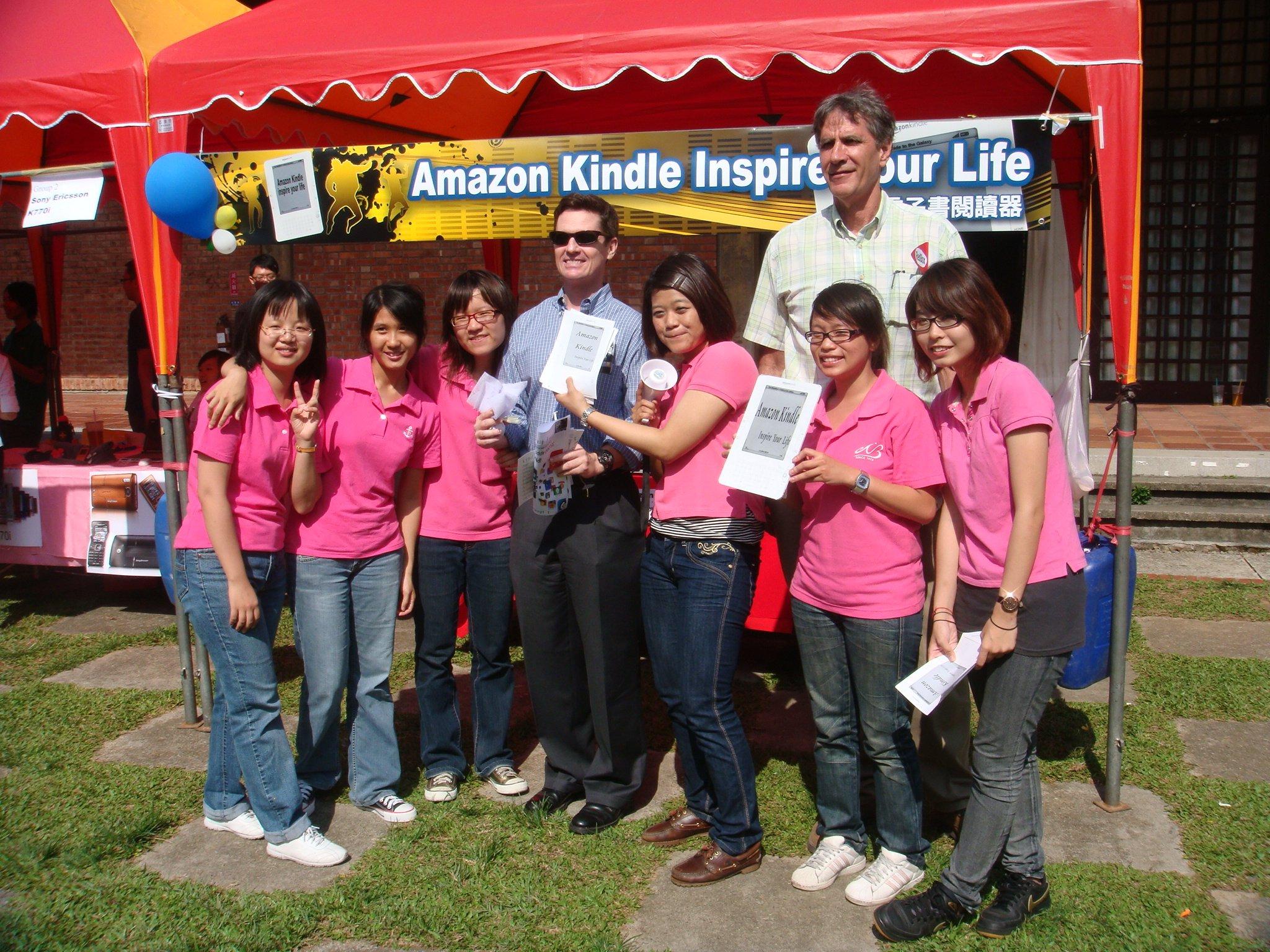 2009 商英展